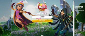 Duelz-Casino-Sätt-in-och-spela-Snabbt-och-enkelt-med-bankidentifikation