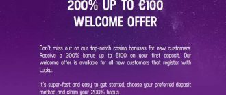 Lucky-Casino-welcome-offer